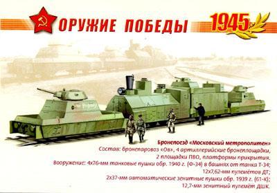 PС-451301